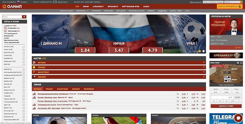 Виртуальные ставки на спорт без денег olx Донской