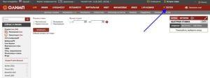 Виртуальные ставки на спорт без денег (пробные ставки)