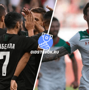 Прогноз Краснодар - Локомотив Москва 24.08.2019
