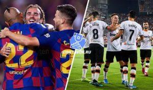 Прогноз Барселона - Валенсия 14.09.19