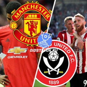 Прогноз Манчестер Юнайтед - Шеффилд