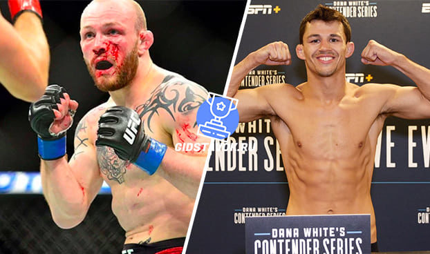 Прогноз Крис Фишголд - Билли Куарантилло UFC on ESPN 7