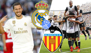 Прогноз Реал Мадрид - Валенсия