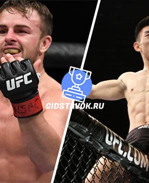 Прогноз Коди Стаманн - Ядонг Сун UFC on ESPN 7