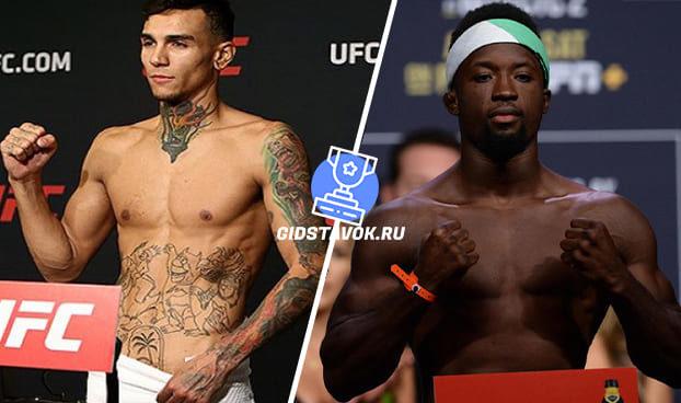 Прогноз Андре Фили - Содик Юсуфф UFC 246