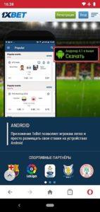 Как установить .apk файл на телефон Android