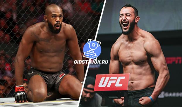 Прогноз Джон Джонс - Доминик Рейес UFC 247
