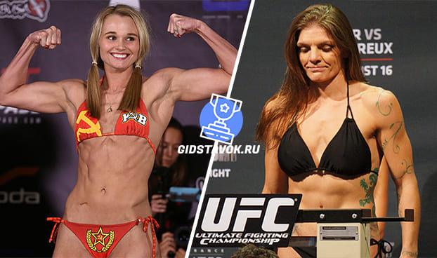 Прогноз Андреа Ли - Лоурен Мёрфи UFC 247