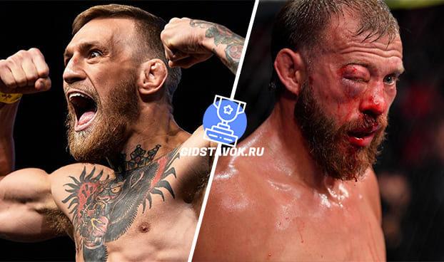 Прогноз Конор МакГрегор - Дональд Серроне UFC 246