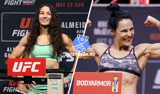 Прогноз Сара МакМанн - Лина Лансберг UFC Fight Night 166
