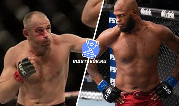 Прогноз Алексей Олейник - Морис Грин UFC 246