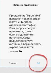 Как зайти в Телеграм после блокировки
