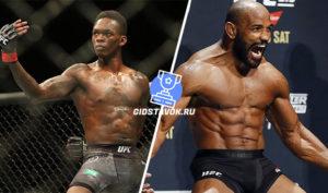 Прогноз Исраэль Адесаня - Йоэль Ромеро UFC 248