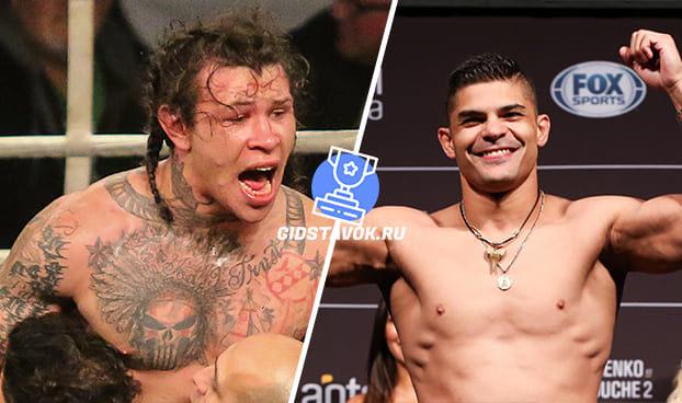 Прогноз Брок Уивер - Родриго Варгас UFC FN 167