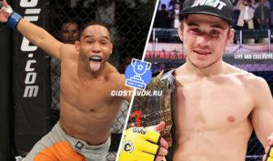 Прогноз Джон Додсон - Натаниель Вуд UFC FN 167