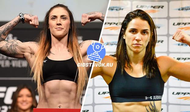 Прогноз Меган Андерсон - Норма Дюмон UFC FN 169