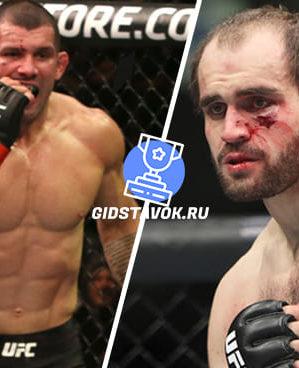 Прогноз Родольфо Виейра - Сапарбек Сафаров UFC 248