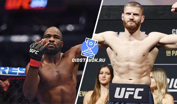 Прогноз Кори Андерсон - Ян Блахович UFC FN 167