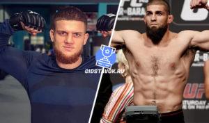 Прогноз Исмаил Наурдиев - Шон Брэди UFC FN 169