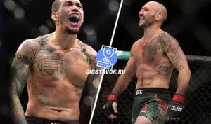 Прогноз Янси Медейрос - Лэндо Ваннато UFC FN 167