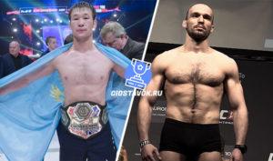 Прогноз Шавкат Рахмонов - Бартош Фабински UFC FN 171