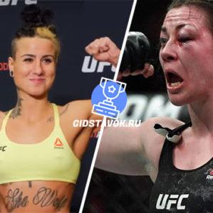 Прогноз Эшли Эванс-Смит - Молли Маккэнн UFC FN 171