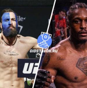 Прогноз Пол Крэйг - Раян Спэнн UFC FN 171