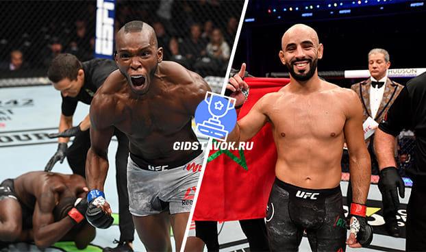 Прогноз Хама Ворти - Оттман Азайтар UFC 249