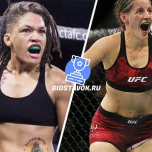 Прогноз Сиджара Юбэнкс - Сара Морас UFC 249