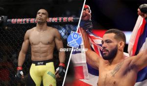 Прогноз Эдсон Барбоса - Дэн Айдж UFC FN 16-17.05.2020