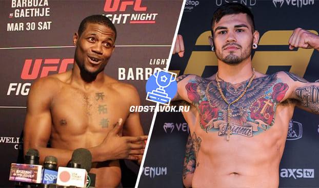 Прогноз Кевин Холланд - Энтони Эрнандес UFC FN 16-17.05.2020