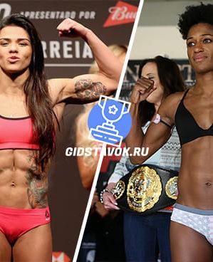 Прогноз Клаудия Гадель - Ангела Хилл UFC FN 16-17.05.2020