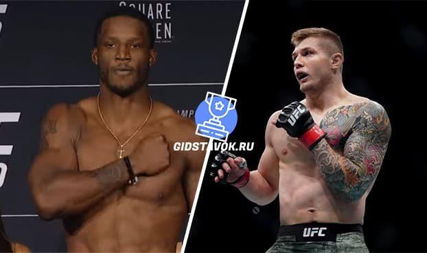 Прогноз Карл Роберсон - Марвин Веттори UFC FN 13-14.05.2020