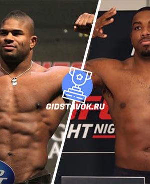 Прогноз Алистар Оверим - Уолтер Харрис UFC FN 16-17.05.2020