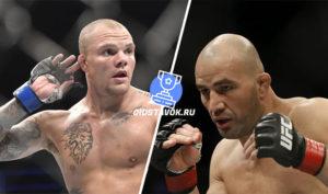Прогноз Энтони Смит - Гловер Тейшейра UFC FN 13-14.05.2020
